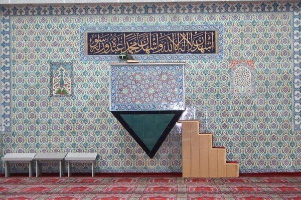 Bild der Eyüp Sultan Moschee Nürnberg (DITIB)